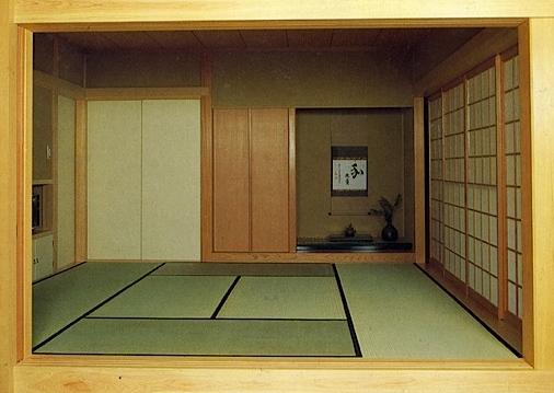 La casa giapponese caratteristiche e curiosit viaggio for Pavimento giapponese